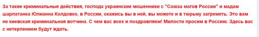 post-61-0-47697800-1453815369_thumb.png