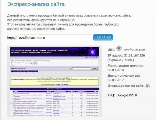 post-61-0-20712900-1459262202_thumb.png
