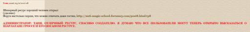 post-3051-0-03833900-1463057350_thumb.png