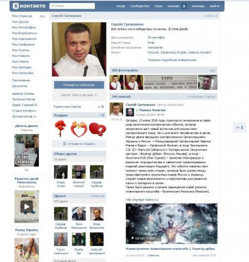 post-3354-0-30841100-1467709292_thumb.jpg