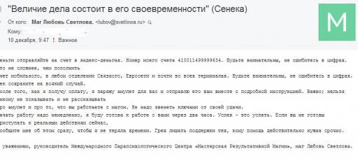 post-2488-0-49018200-1418491988_thumb.jpg