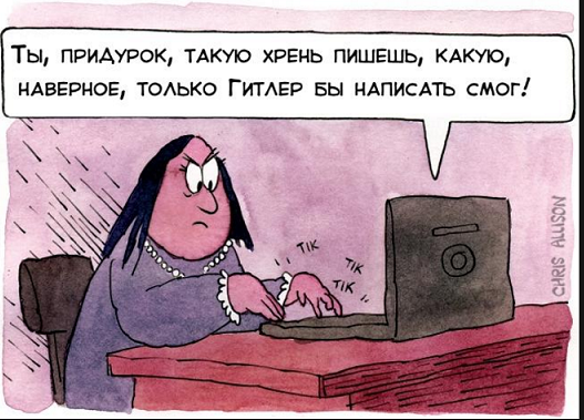 Тролль Аниксун-Драчева-Мамедова.png