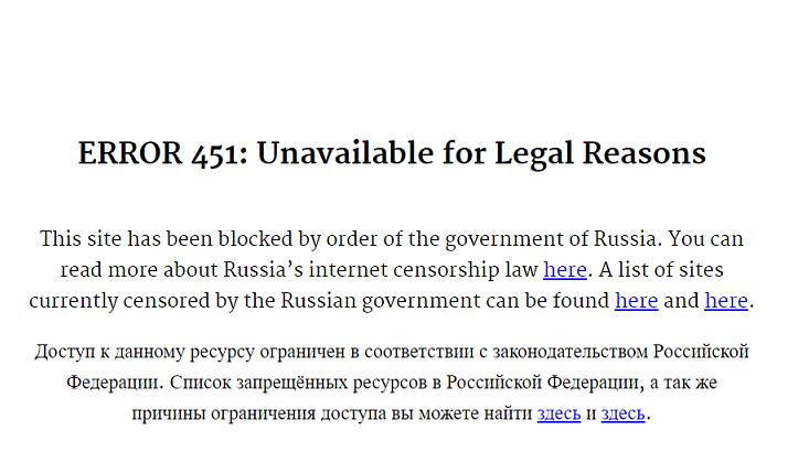 Блокировка Роскомнадзором сайта мошенницы Драчевой А. В. (Аниксун).png