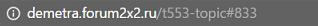demetra.forum2x2.ru - мошенники и шарлатаны, ссылка.png