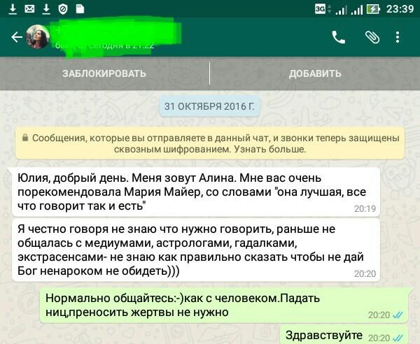 Screenshot_2016-11-09-23-39-27_1_1.jpg