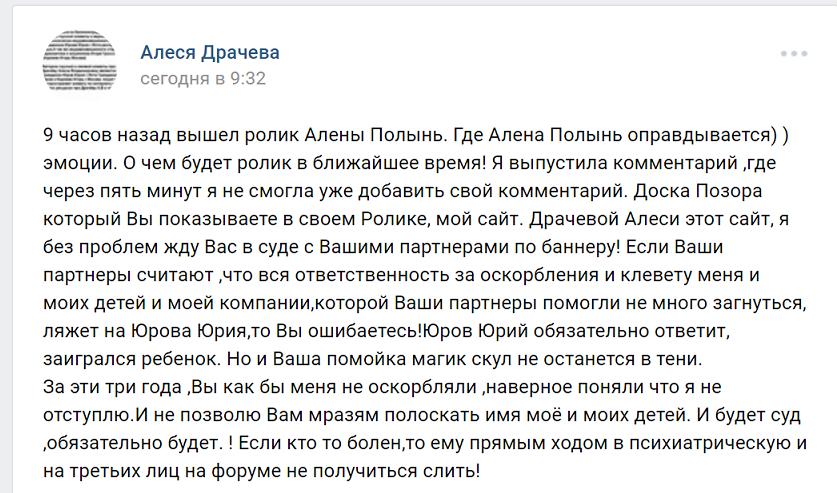Бесноватая ведьма мошенница Аниксун (Драчева А. В.).png