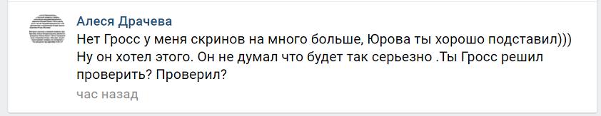 Шизофрения алкоголички Аниксун-Драчевой А. В. 1.png