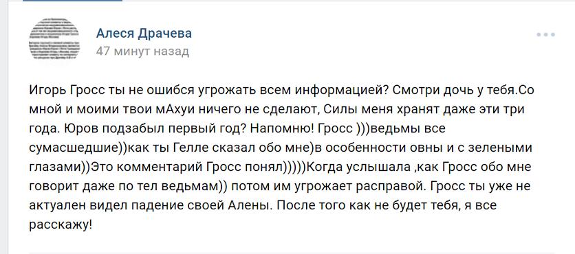 Шизофрения алкоголички Аниксун-Драчевой А. В. 3.png