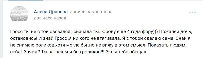 Шизофрения алкоголички Аниксун-Драчевой А. В. 5.png