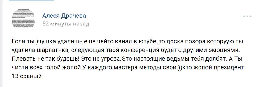 Шизофрения алкоголички Аниксун-Драчевой А. В. 10.png