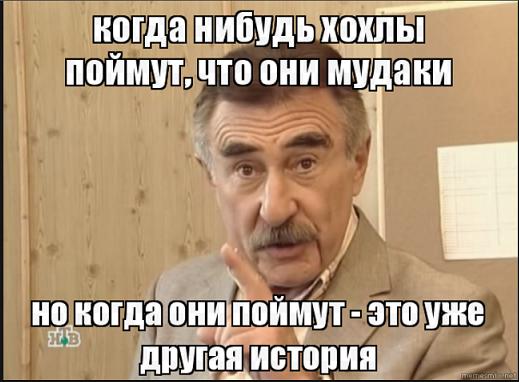 soyuz-magov-rossii.com - мошенники Украины, карикатура.png