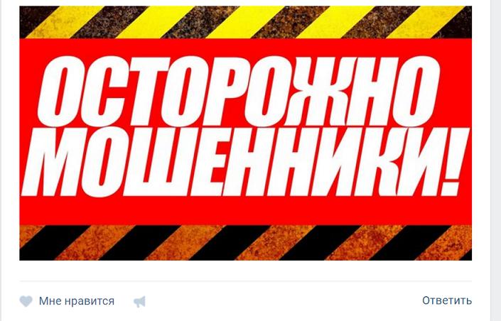 soyuz-magov-rossii.com - мошенники и шарлатаны Украины, отзывы 4.png