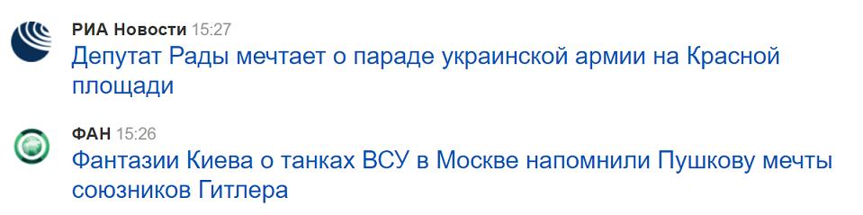 Союз магов России - мечты дебилов хохлов.png