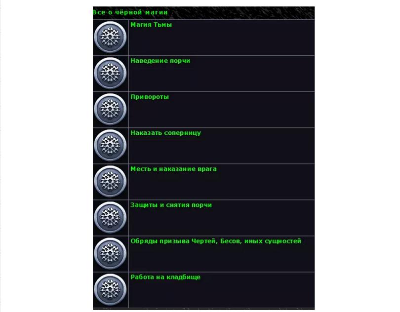 demetra.forum2x2.ru - шизофреничка Аниксун-Драчева А. В.  5.png