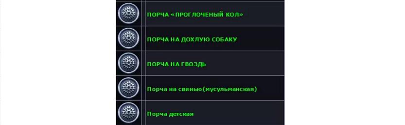 demetra.forum2x2.ru - шизофреничка Аниксун-Драчева А. В.  9.png