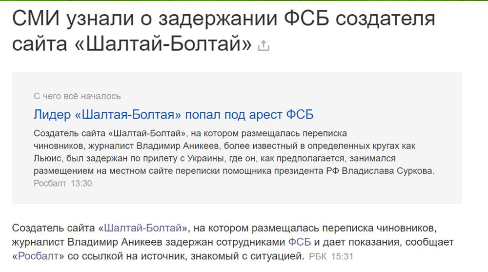 Что ждет гниду Драчеву Алесю Владимировну (Аниксун).png