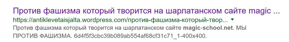 Драчева Алеся Владимировна - бандеровская мразь.png