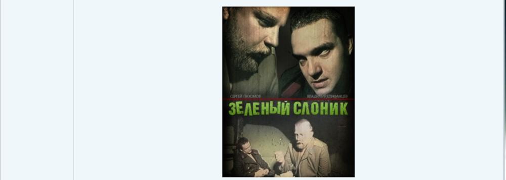 Сергей Пахомов (soyuz-magov-rossii.com) - шарлатан-извращенец и дегенерат 3.png