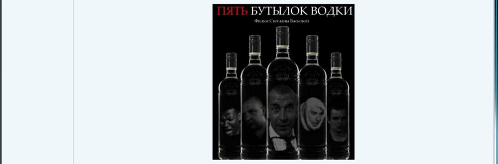 Сергей Пахомов (soyuz-magov-rossii.com) - шарлатан-извращенец и дегенерат 4.png