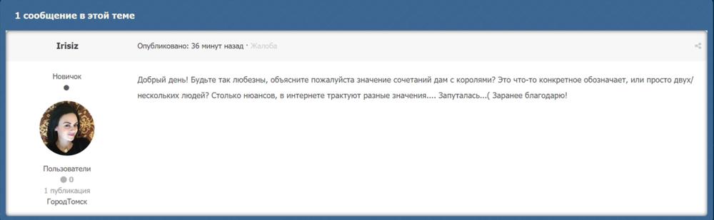 Вопросы новичков.png