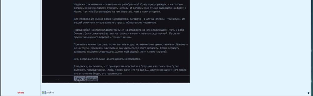 Аниксун-Драчева-Деметра - мошенница и клеветница 7.png