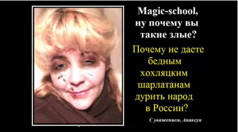 Драчева Алеся Владимировна - алкотная рожа и говнотролль.png