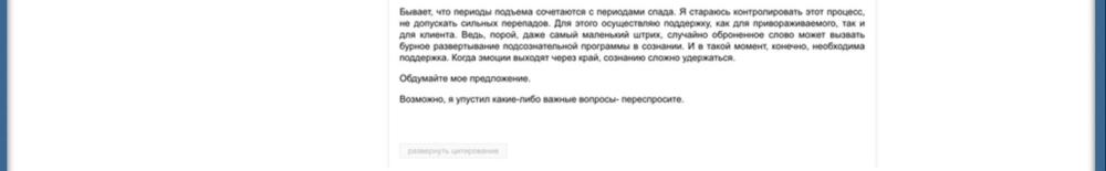 Мошенники и шарлатаны Дмитрий Яврэ, Oscuro и exstrasens.tv 3.png