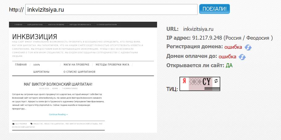 5954120c5cb85_inkvizitsiya.ru-1.png.872b356c606fc5f11c010660cc68d9a6.png