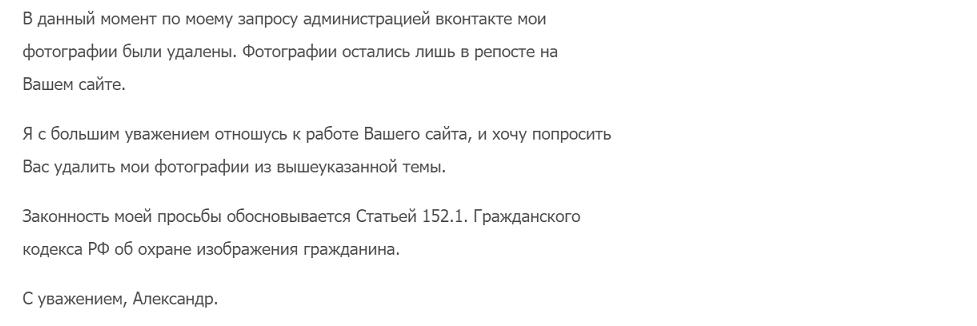 Скриншот переписки 3.png