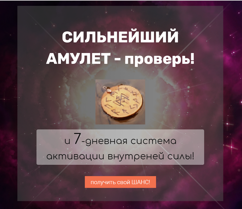 59e62d7b0492a_amulet-chance_ru1.png.dcb8217bc8822d88a0be442f8129f3ed.png