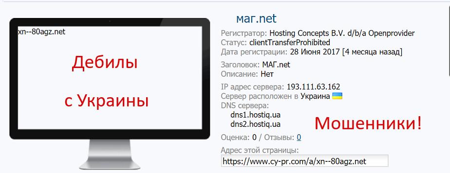 5a043086b5e12_.net-1.png.8b1f1a2f9675829334b8435952a63501.png