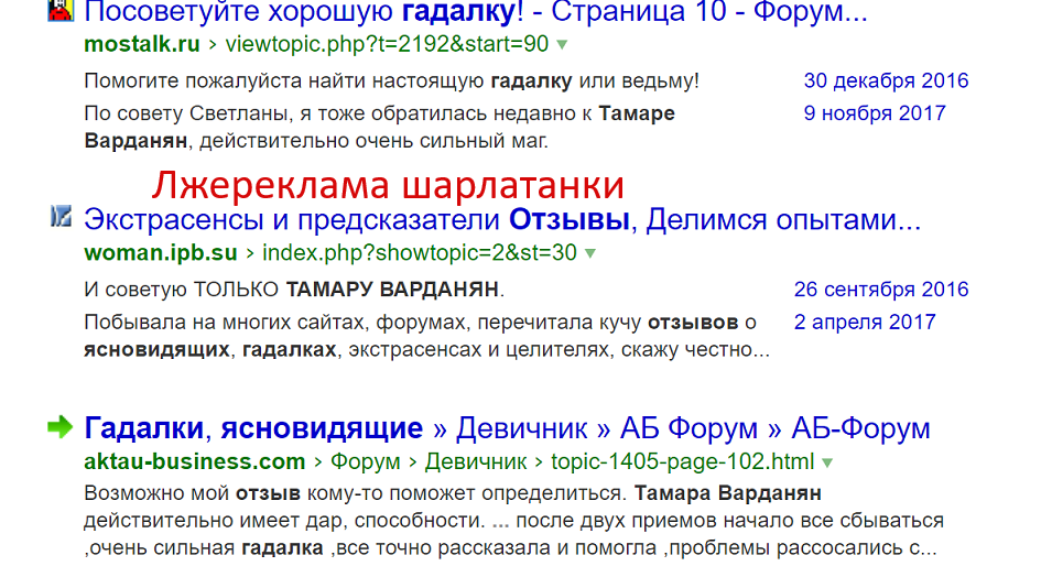 5a155f4b2efe3_(tamara-vardanyan.ru)-2.png.5146812988e0834c60db2b4fe01eebcc.png
