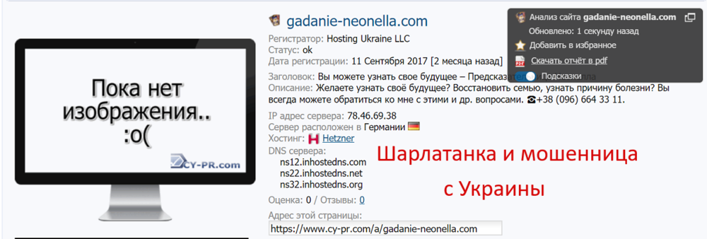 5a1c8b9e90292_(gadanie-neonella.com)-1.thumb.png.4da9dc0f8963e384399a6e661a7a34ec.png