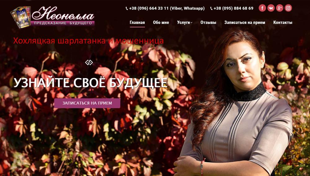 5a1c8e359501f_(gadanie-neonella.com)-1.thumb.png.4f19f11c34908f9c434eb9c309bea9e7.png