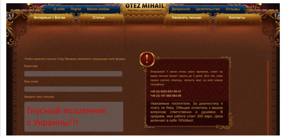 5a1ca75187019_(otez-mihail.de)-17.thumb.png.91978a10ac97ee68361235c4f292396a.png
