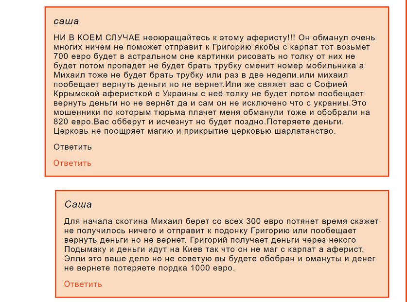 5a1ca7efa7779_(otez-mihail.de)-4.png.95916cfcaf787fc8002a9dc7f8458ba2.png