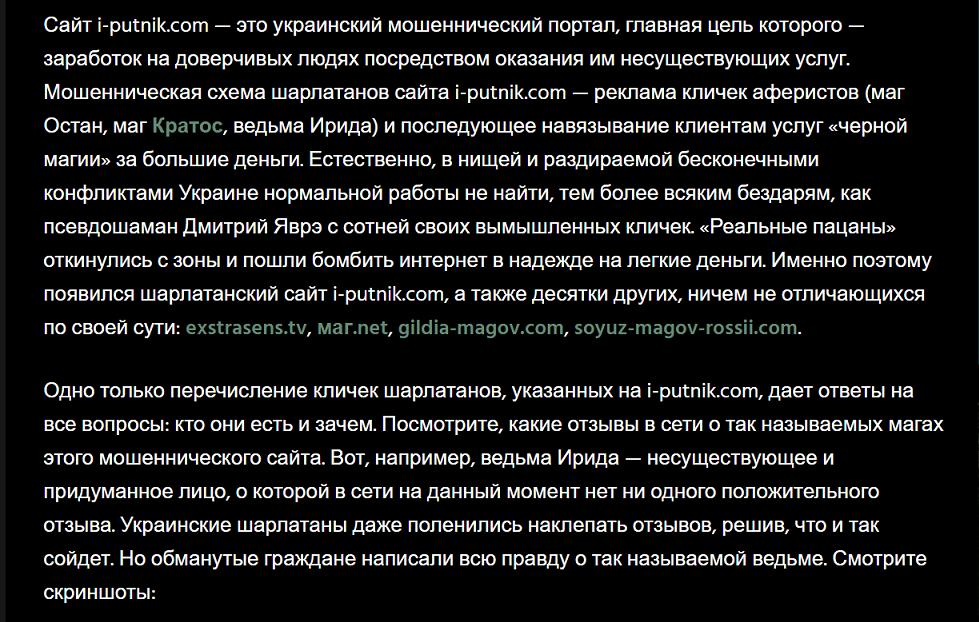 5a79d0dee8fd6_i-putnik.com-2.png.63f9ed2ebb858dfb5c248cb4093b83d7.png