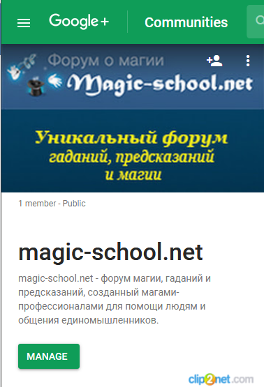 5ae08d4fe977b_magic-school.netGoogl.png.c8b497603bac535ae5bc25c340c10de5.png