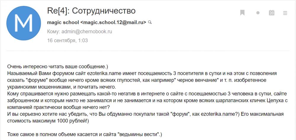 1001167102_chernobook.ru-11.thumb.png.c440369c054045f5f9436892025ca8cc.png