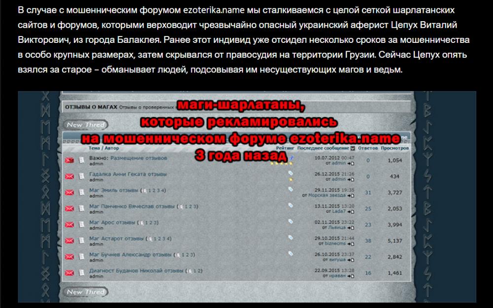 1009774566_ezoterika.name-3.thumb.png.55fcb5e22e3d0291f8c6982a6874c414.png