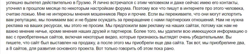 1098122123_chernobook.ru-10.thumb.png.f4e05da10dcb084567dc10232d3b3397.png