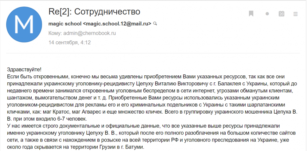 1161784013_chernobook.ru-6.thumb.png.b4cc39d2ea4af90dcd51b30c6a0391a5.png