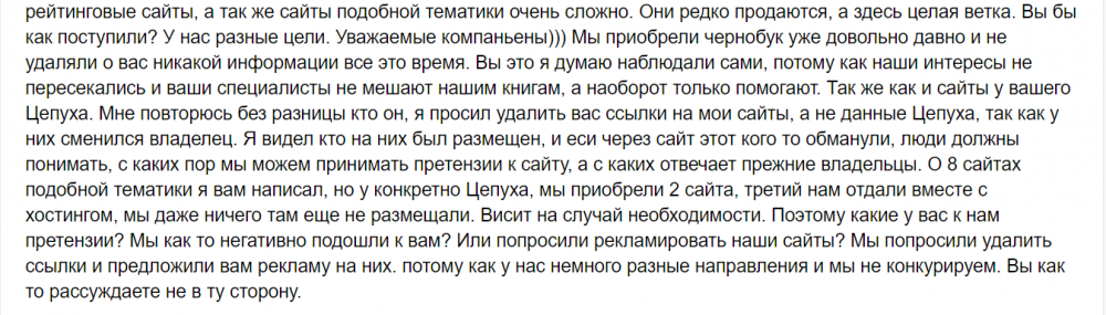 1197772786_chernobook.ru-17.thumb.png.870768828db7c1e37c1b35492b308be7.png