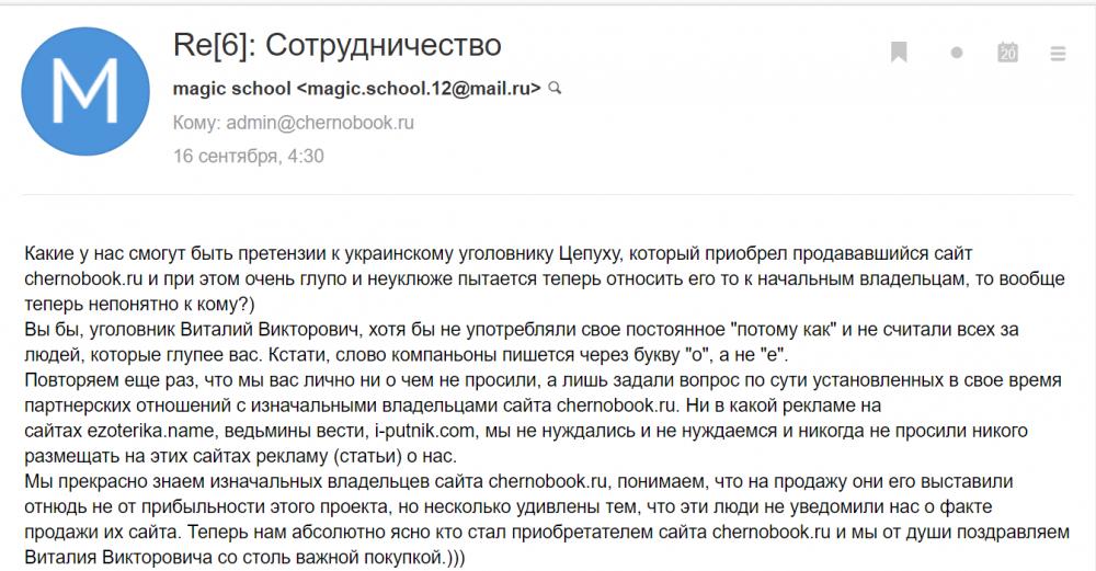1596468464_chernobook.ru-18.thumb.png.fb0cad9ad481bbcd8843fb97bd58fae8.png