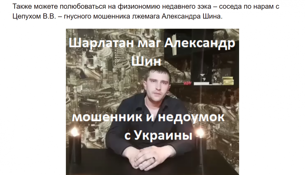 1606769734_chernobook.ru-10.thumb.png.7cc3f2fa935d30f090c8505555fde9ab.png