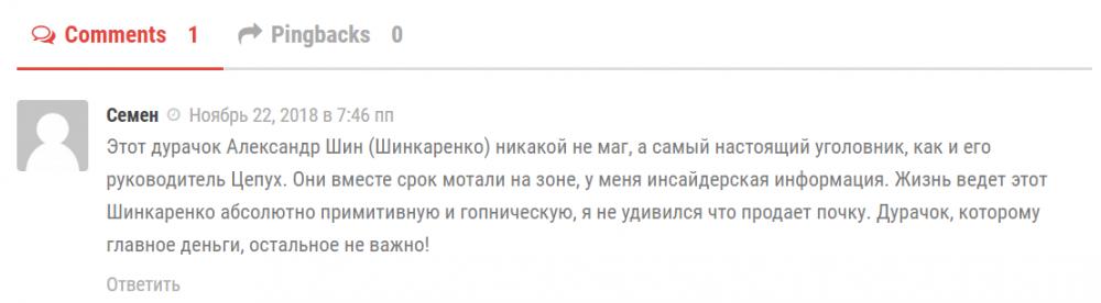 1638514526_chernobook.ru-3.thumb.png.d8c17cbf7eea31e0a40c24d1ea048635.png