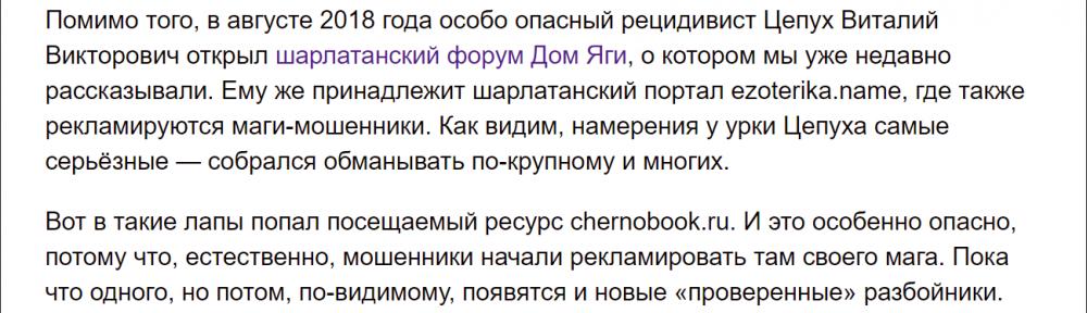 1641163055_chernobook.ru-3.thumb.png.b59b55ccf86727b52223a9bff59316a0.png