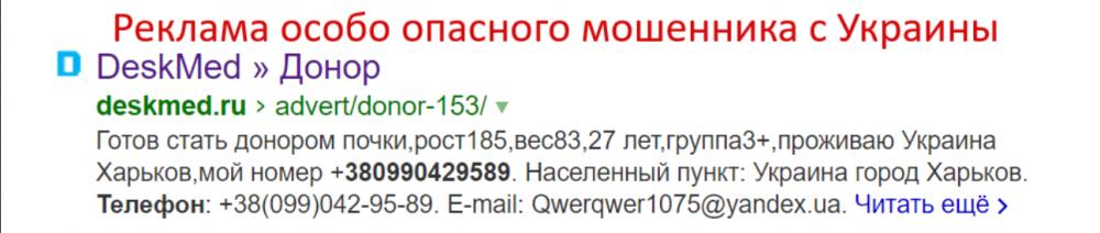 1749553802_chernobook.ru-12.thumb.png.edb2a66324a92d33e1d3765053bd1191.png