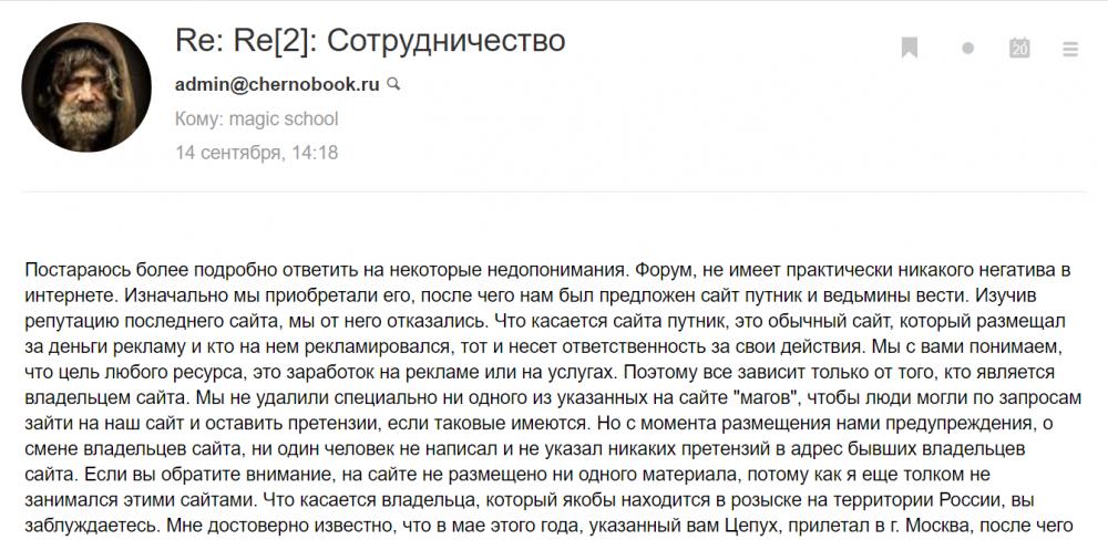 1777050688_chernobook.ru-9.thumb.png.d8c88a26c90fd59d72d78c1e72afd328.png