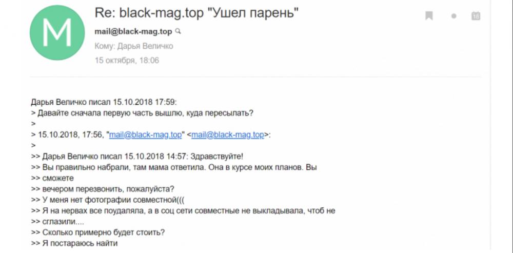 1875614087_chernobook.ru-8.thumb.png.5532f8219eead7021af5c22da7c9d4c3.png